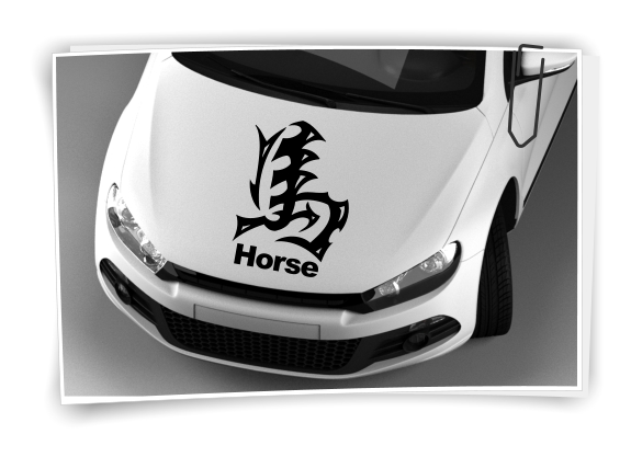 60cm pferd horse chinesisches horoskop aufkleber sticker. Black Bedroom Furniture Sets. Home Design Ideas